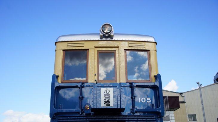 【コラム】大阪市営地下鉄最初の運転士は阪和線と銀座線で訓練を受けたという話
