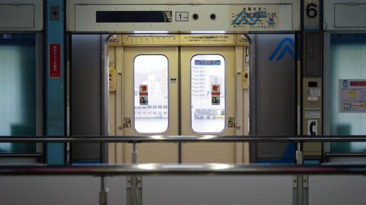 大阪メトロのホームドア設置状況まとめ