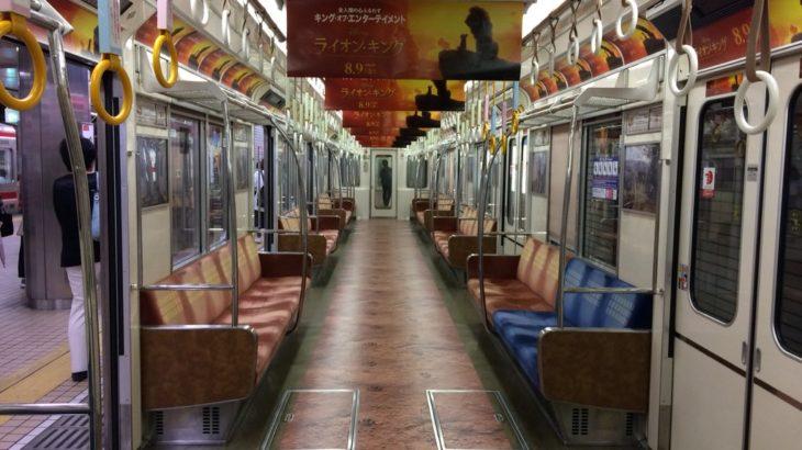 【御堂筋線】史上初!ライオンキングの「御堂筋スーパーライナー+フロア広告」が運行開始