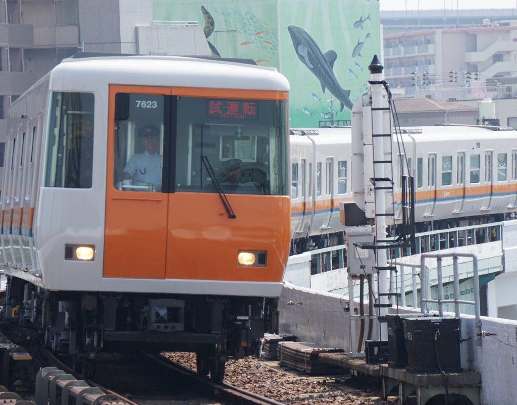 【近鉄】7020系03編成、中央線内を試運転