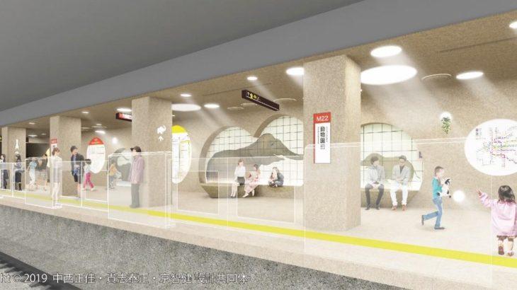 動物園前駅、50年ぶりの駅舎リニューアル!2023年6月完成予定