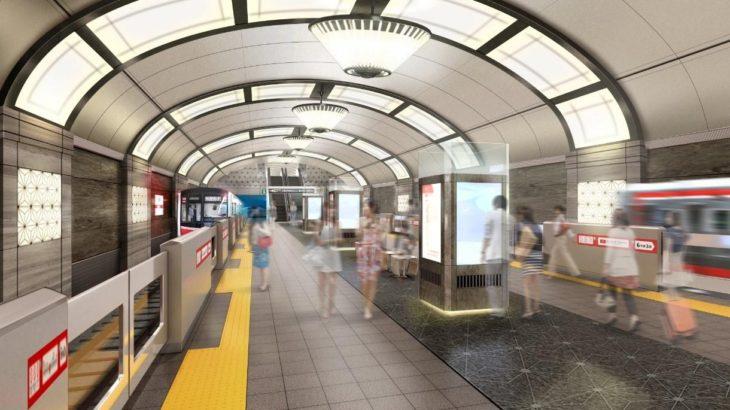【速報】心斎橋・動物園前など5駅のデザインリニューアル案を発表