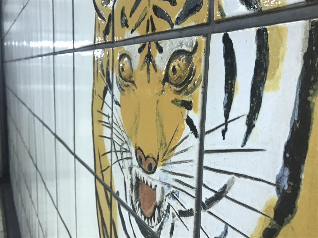 【御堂筋線】動物園前駅のギロリと睨みつける虎、絵だと思っていたら…