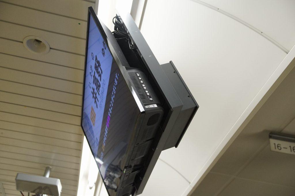 【今里筋線】新森古市駅の発車標が新型ディスプレイにリニューアル
