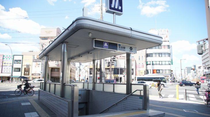 【コラム】大阪地下鉄で初の自動改札が置かれた玉出駅