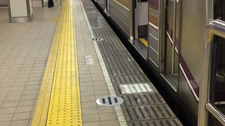 【谷町線】東梅田駅、ホームドアの基礎工事開始…今年度完成へ