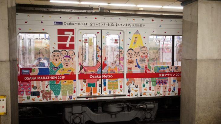 【御堂筋線】大阪マラソンラッピング列車を運行中