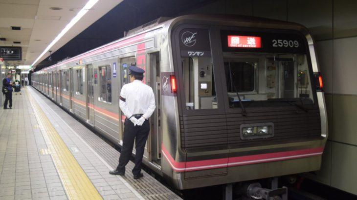 【千日前線】ハロウィンイベント「Osaka Dark Metro」を野田阪神駅で開催