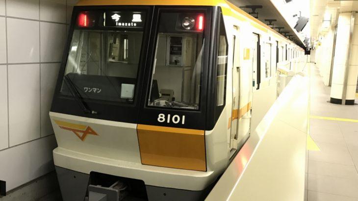 【今里筋線】知ってる?大阪メトロ唯一の電気式ドアを持つ80系試作車編成