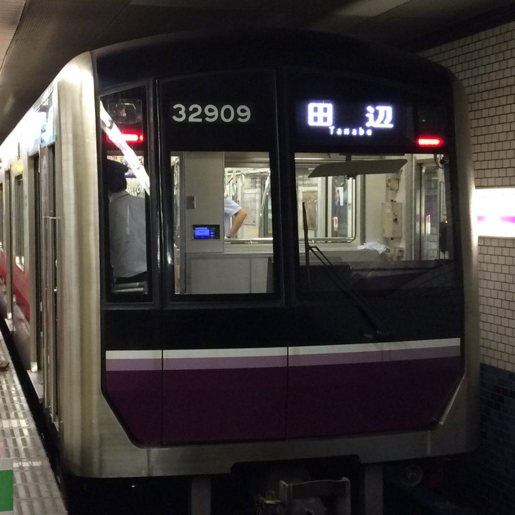 【谷町線】大日駅でイベント「たにまちせんDEあそぼう」を開催。子供向けイベントかと思っていたらまさかの…!