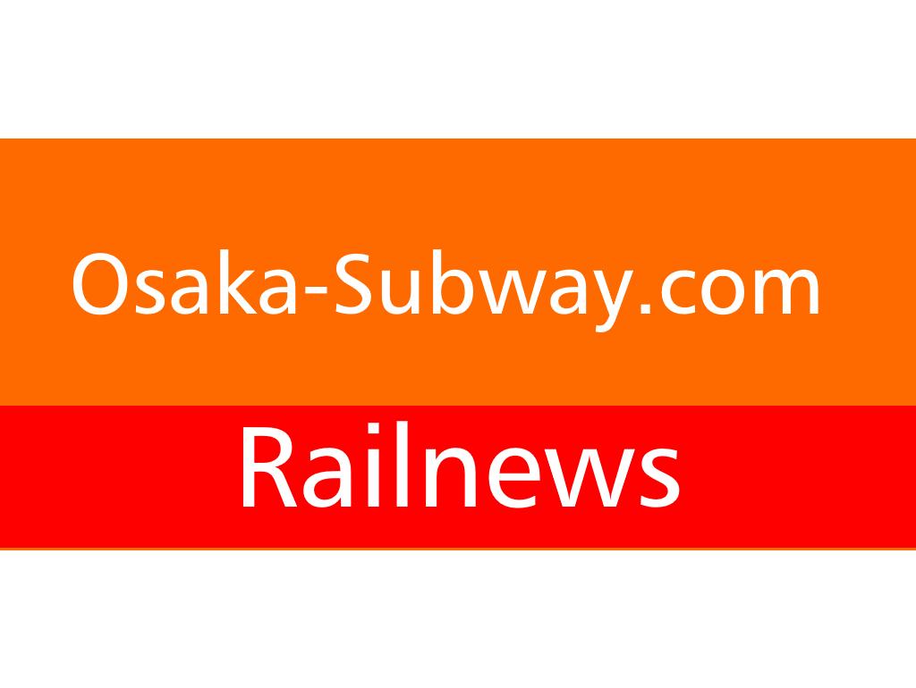 【動画】サブチャンネル(Osaka-Subway News channel)を作りました