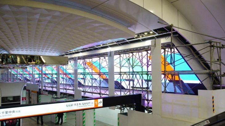 【御堂筋線】12月から供用開始の梅田駅大型ビジョン「Umeda Metro Vision」がいよいよ姿を表す