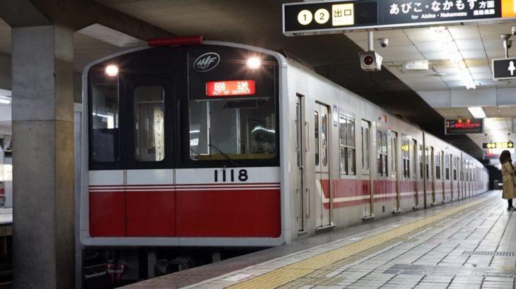 【御堂筋線】10A系に初の廃車発生?18編成が緑木検車場へ回送
