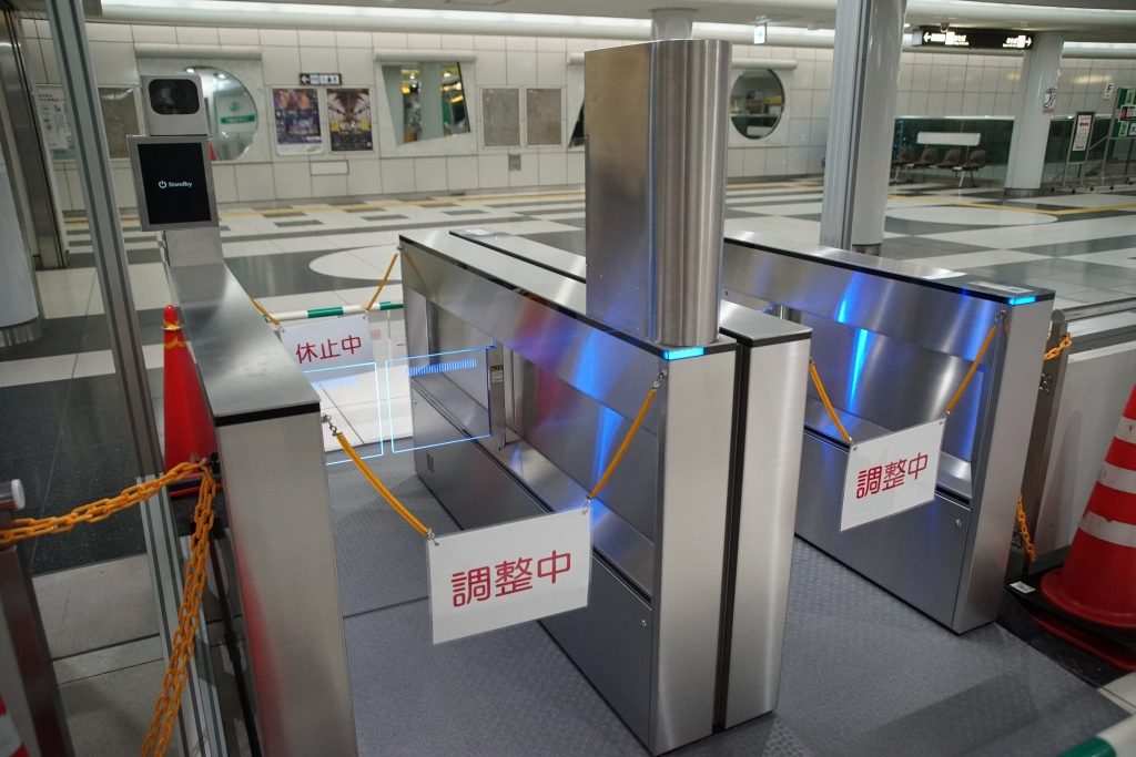 【未来のメトロ】顔認証自動改札機、いよいよドーム前千代崎で試験開始!2024年度に全駅で実用化目標