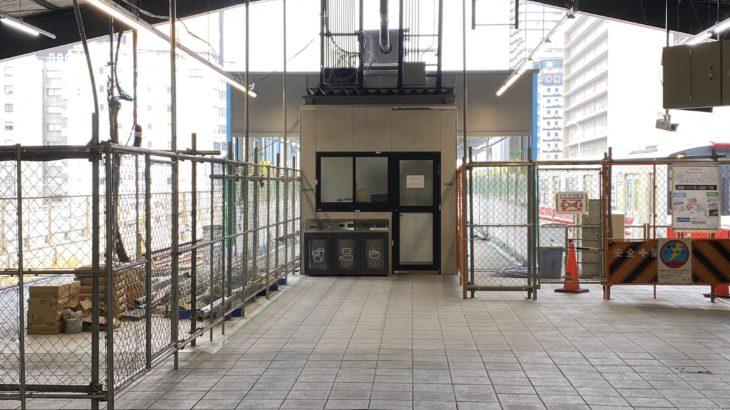 【2019.12】工事開始から1年!御堂筋線新大阪駅リニューアル工事の状況