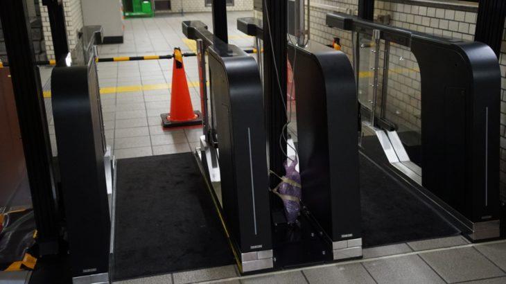 【何これかっこいい】高見沢サイバネティックス製の顔認証自動改札機が大国町駅設置!