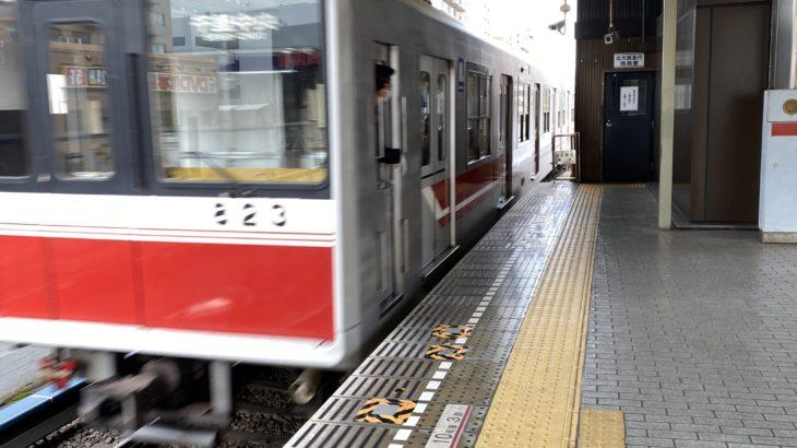 【御堂筋線】江坂駅へホームドア設置工事を開始…2021年3月までに完成へ