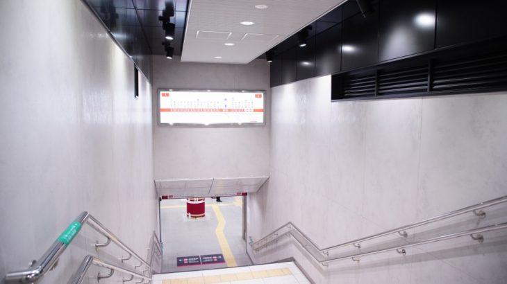 【御堂筋線】まもなく完成!中津駅グランドリニューアルの状況