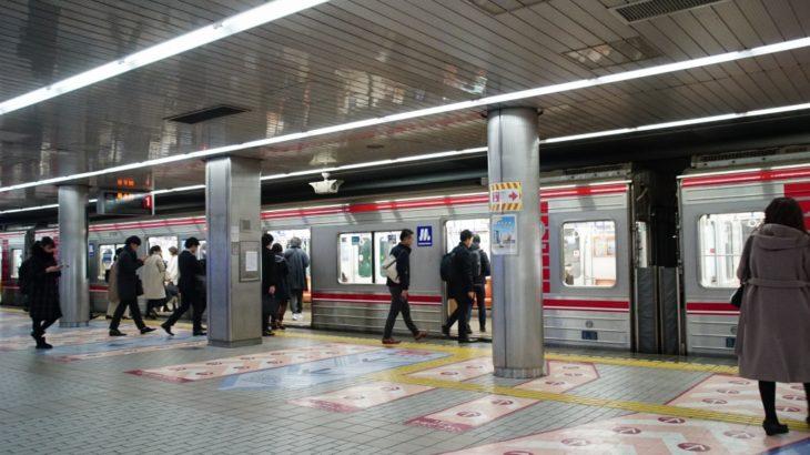 【速報】2月21日の第2回 御堂筋線終電延長実験は中止へ