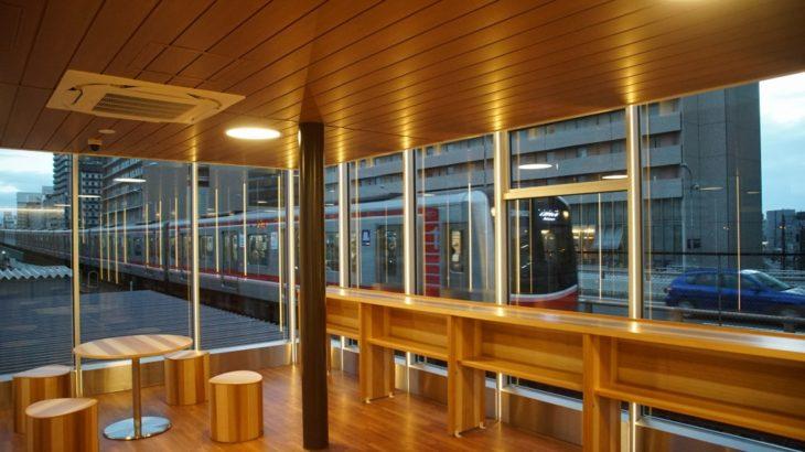 【ついにきた!】新大阪駅にトレインビュースポットを設置!2/1より開放へ