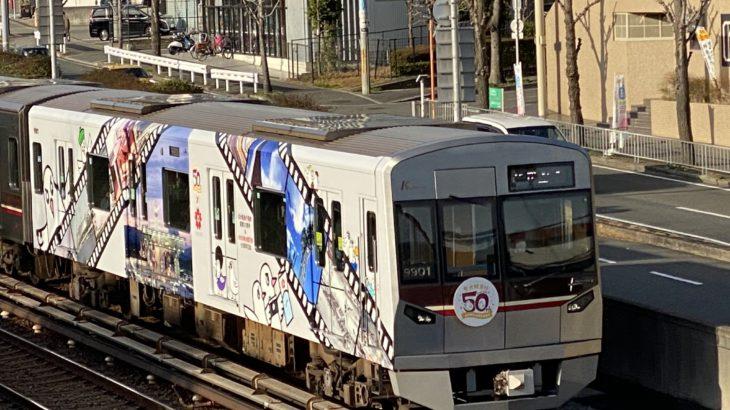 【北大阪急行】50周年ラッピング列車の運行開始…対象は9001F