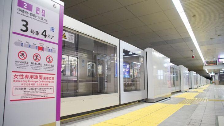 【谷町線】東梅田駅のホームドア、稼働開始!谷町線では初
