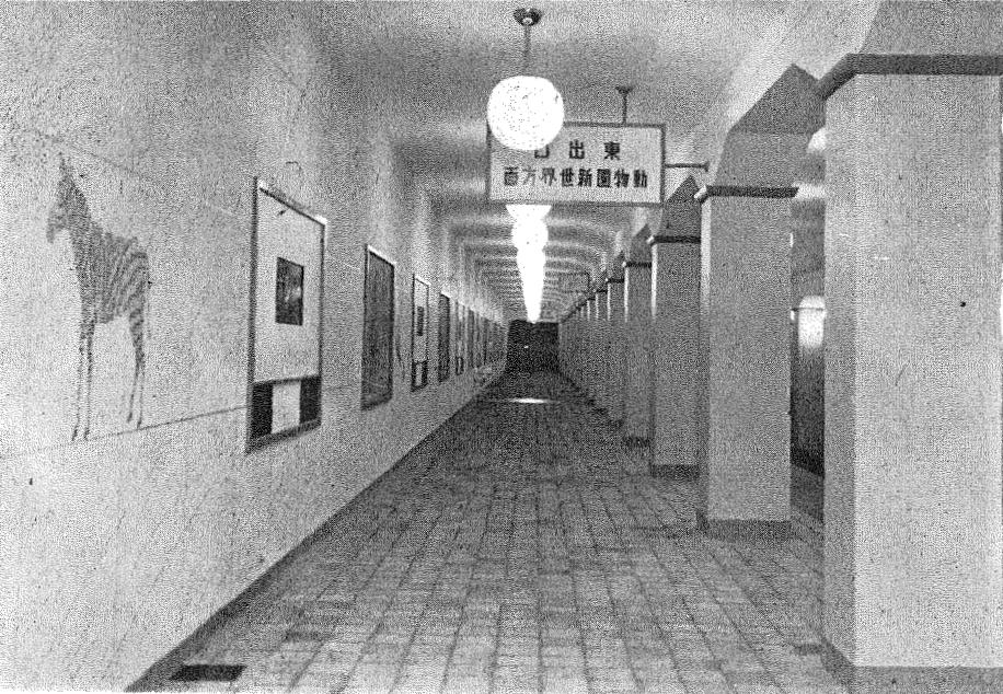 【今日の記念日】4月21日:御堂筋線なんば~天王寺間開業