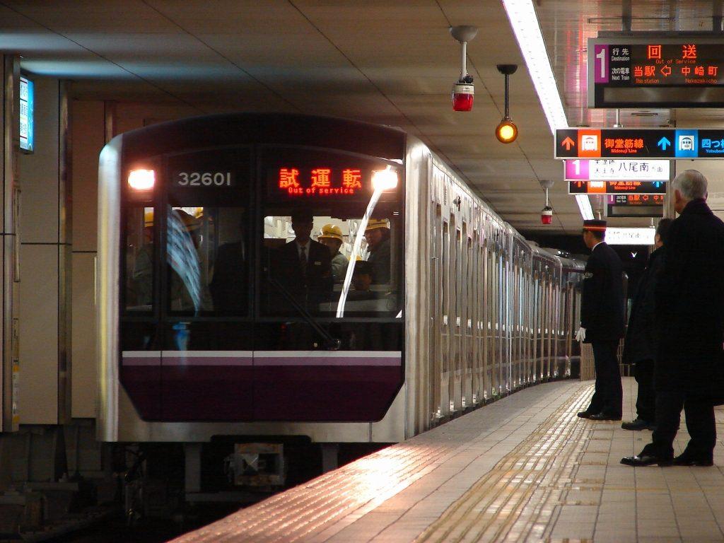 【今日の記念日】3月24日:谷町線 東梅田~谷町四丁目間開業