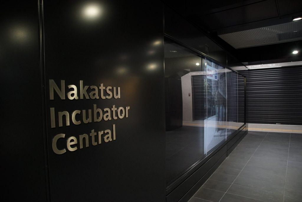 【御堂筋線】中津駅のリニューアルテーマ「Nakatsu Incubator Central」がいよいよお目見え