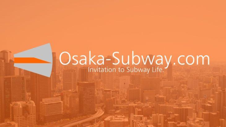 【コラム】Yahoo!ニュースの画像が大阪にあったので聖地巡礼に行ってきました