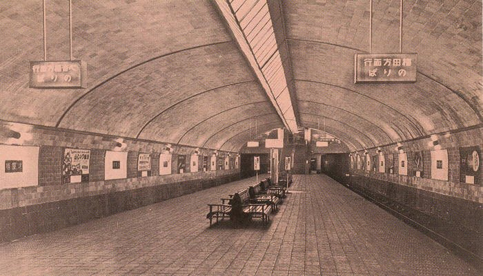 【コラム】御堂筋線、開業時の地下4駅の見分け方