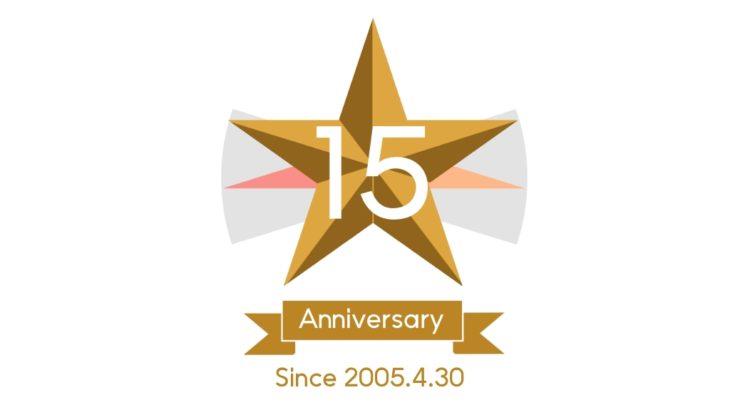 【ご報告】Osaka-Subway.comは15周年を迎えました