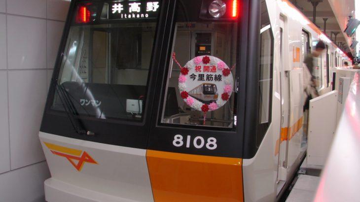 【特集】大阪地下鉄の記録 #04「今里筋線開業」