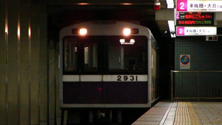 【特集】大阪地下鉄の記録 #02「谷町線の20系」