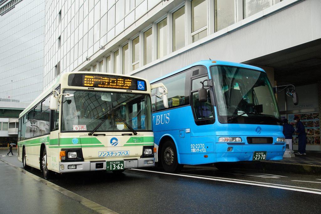 三菱ふそうエアロバス 大阪シティバス 関空行きリムジンバス 共演