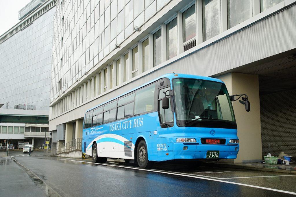 【コロナのせいで】大阪シティバス、関空リムジンを半数以上減便へ
