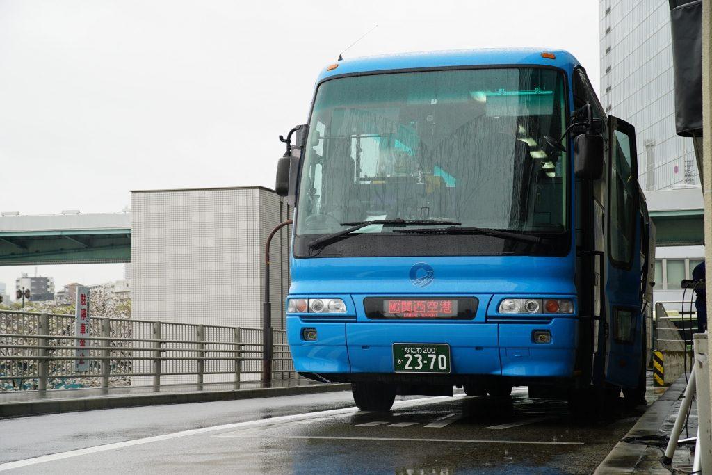 三菱ふそうエアロバス 大阪シティバス 関空行きリムジンバス