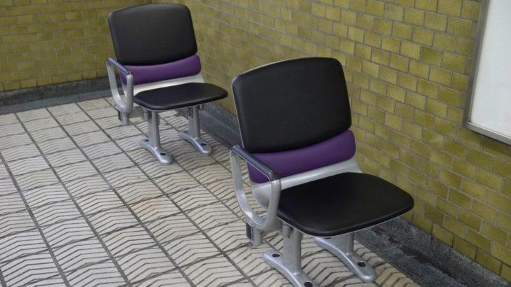 【谷町線】谷四・谷九・四天などに紫色の新ベンチを設置