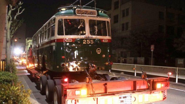【陸送】トロリーバス200型・市電801型が緑木検車場へ