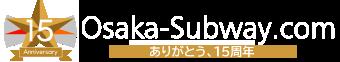 Osaka-Subway.com