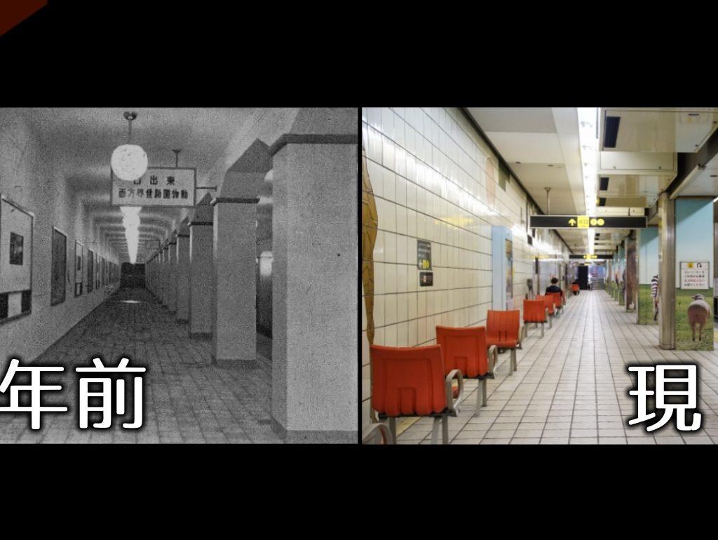 【動画#64】写真と映像で見る、大阪地下鉄「御堂筋線の85年」を公開しました