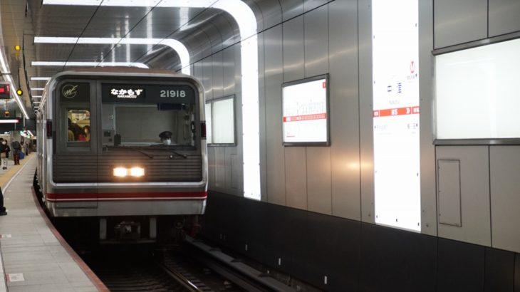 【Osaka Metro】コロナ減便ダイヤを取りやめ。今週末から1ヶ月ぶりの通常運転に