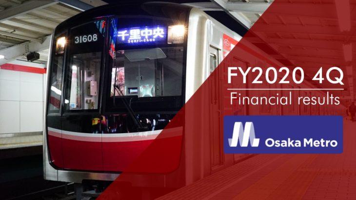 【決算】大阪メトロ、2019年度の決算発表…コロナの影響で20%減益。在阪私鉄と比較してみた結果…