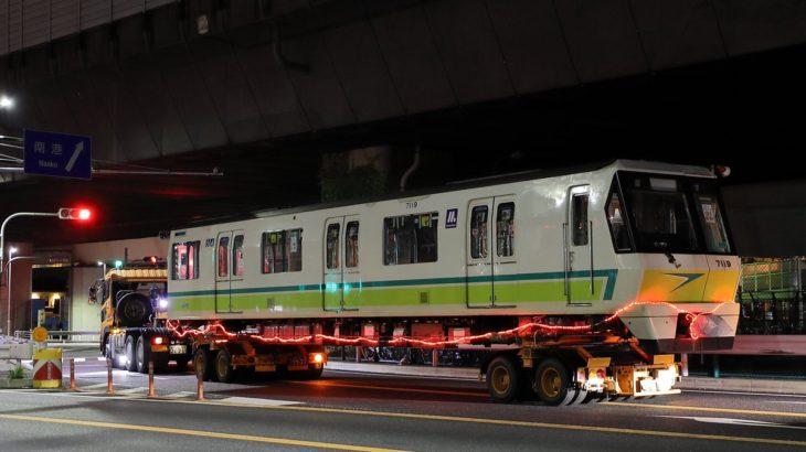 【長堀鶴見緑地線】70系19編成(7119F)が陸送搬出