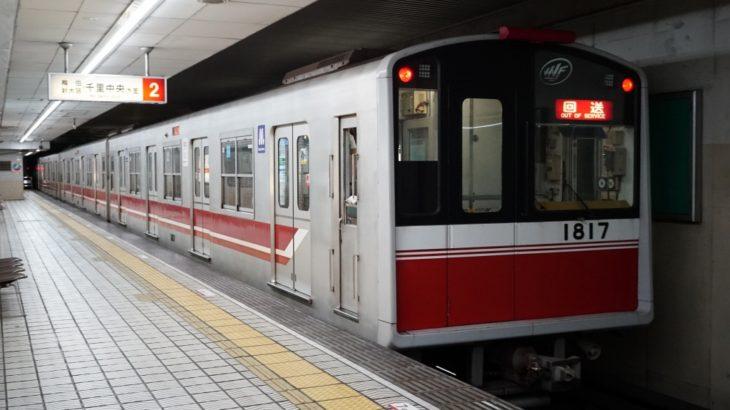 【御堂筋線】10A系17編成(VVVF車)が緑木検車場へ…10A系2本目の廃車?