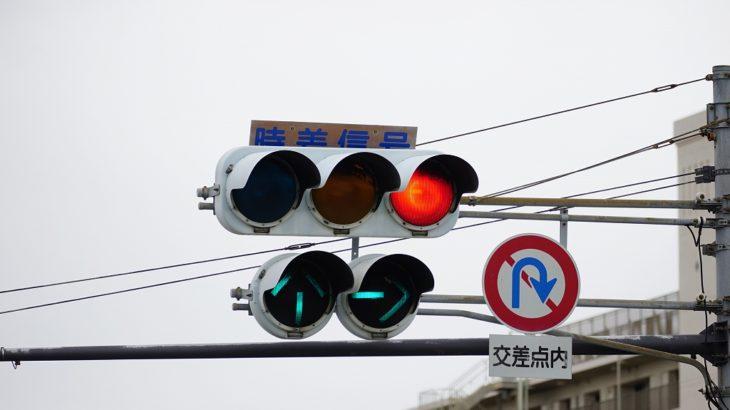 【大阪珍スポット】でかすぎて不気味…1.5倍マシマシな巨大信号を見に行ってきた