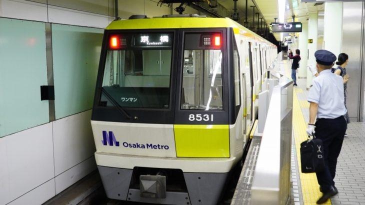 【長堀鶴見緑地線】京橋行きが運行される!!…ドーム前千代崎での架線碍子損傷で