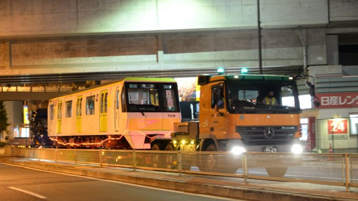 【長堀鶴見緑地線】70系19編成(7119F)がリニューアルを終えて鶴見検車場へ陸送搬入!