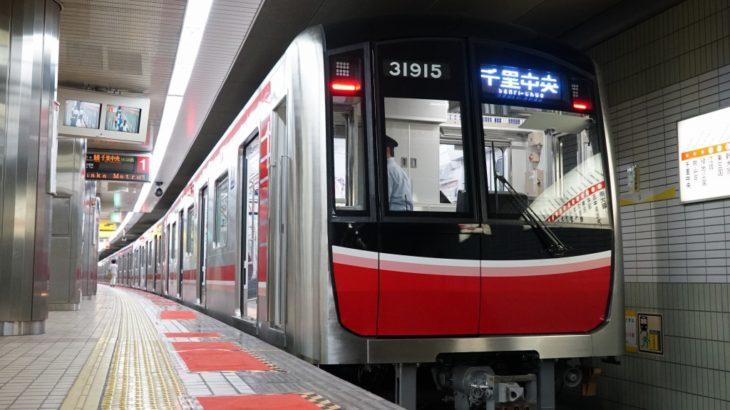 【御堂筋線・北急】10月31日ダイヤ改正!中津行きが大幅減少、新大阪行きが増加へ