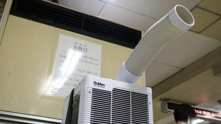 【悲報】谷町九丁目駅の冷房が修理不能の故障…今年は冷房なしに